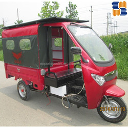 2015 Mainbon Electric passenger truck tricycle 1500w cargo electric tricycles with solar panel