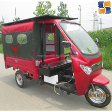 Mainbon Electric passenger truck tricycle 1500w cargo electric tricycles with solar panel