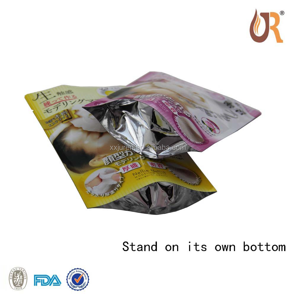 100% Food Grade Food Packaging Flat Bottom Plastic Aluminum Foil Zip Lock Bag with Tear Notch