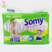 wholesale Cute Colored Disposable Baby Diapers