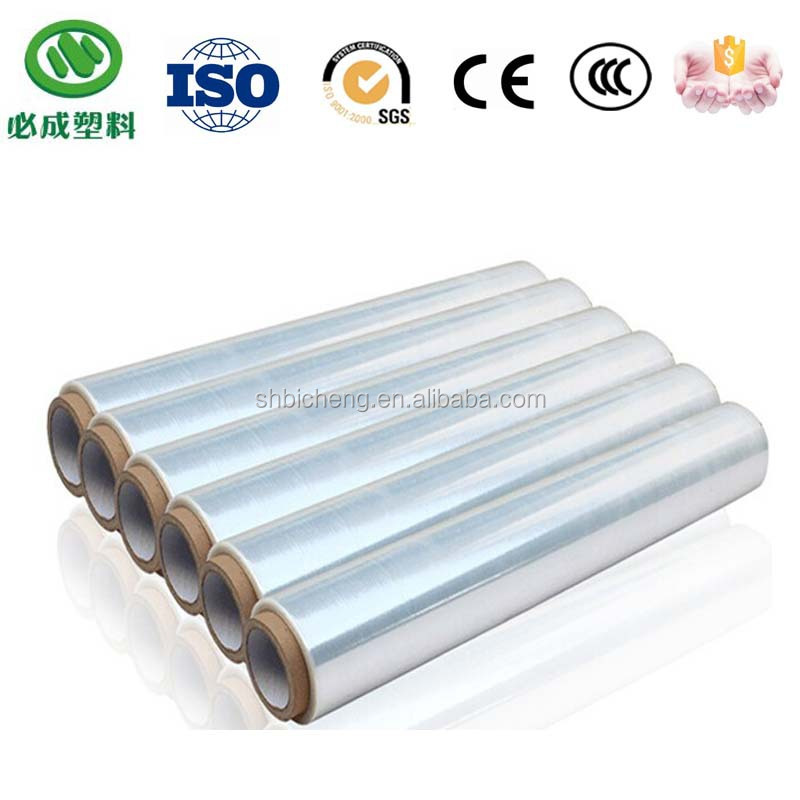 cheap price stretch wrap film/ plastic wrapping film