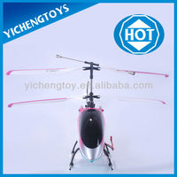 mjx t-series rc helicopter gyro metal 3.5-channel rc helicopter
