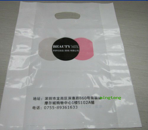 shanghai plastic bags for newspaper delivery