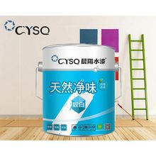 extremely strong adhesio Interior Emulsion Latex Paint for home interior design paint for baby
