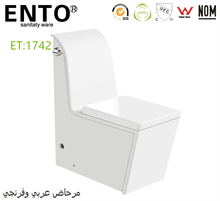 WC Water sense Elongated Siphonic One piece toilet HOT SALE GOOD SALE