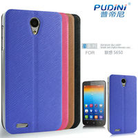 2014 PUDINI XIN series mobile phone flip leather case for lenovo s650