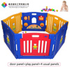 Security Foldable Panels Indoor Outdoor Play