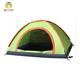 Low MOQ Outdoor Waterproof Luxury Family Hiking Camping Tent
