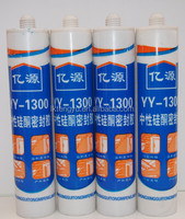 single component, Acid silicone sealant for glass,acid silicone glass sealant