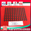Anointing pitch geogrid for Road and bridge pavement reinforced(manufacturer)