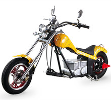 Aluminium alloy frame family use electric 3 wheel three wheel motorcycle