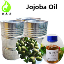 100%Natural carrier oil Jojoba wholesale price/golden Jojoba Carrier Oil(bulk)