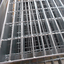 China Supplier Galvanized MS Grating