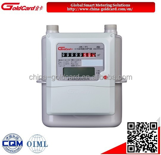 IC card prepaid diaphragm smart gas meter G2.5