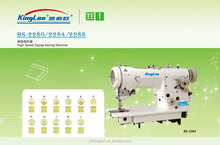 BS-2280 High speed automatic walking foot zigzag sewing machine
