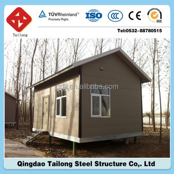 low cost hot sale mobile house trailer