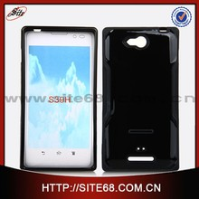 China Manufacturer Wholesale Cell Phone Cover for Sony Xperia C S39H Combo Case