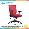 black and red mesh ergonomic desk chair with a slim profile