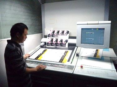 Printing Inspection