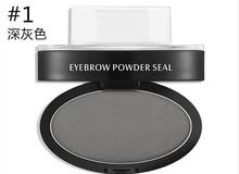 2017 Hot Selling Eyebrow Stamp Powder With 3 Color