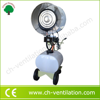 Commercial Water Based centrufugal indoor summer cooling you water mist fan
