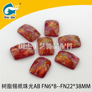 Resin Diamond Stone Made In China