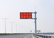 Alibaba express integrated traffic display solution information display system in transportation, commercial and government