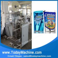 Mini doypack packing machines for coffee powder with auger dosing system