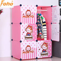 2014 hot sale Diy bedroom baby plastic wardrobe
