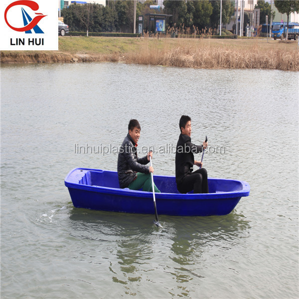 Cheap roto molded hard plastic small fishing boat for sale