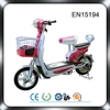 250w city electric bicycle 36V electric scooters bikes EN15194