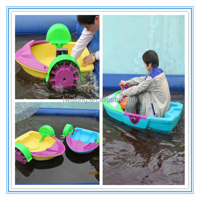Fwulong manufacturer colorful kids paddle boat and animals style exciting swan pedal boat