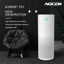 Portable home air purifier with cold plasma