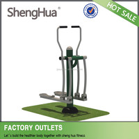 body exercise double person rider machine outdoor fitness equipment