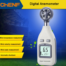 Mini air velocity and temperature measuring instruments digital wind speed meter anemometer