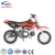 50cc/90cc/110cc dirt bike for kids with gear by kick starter factory directly