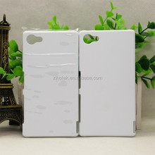 Hard Plastic phone case sublimation printing for Sony Xperia Z5 mini