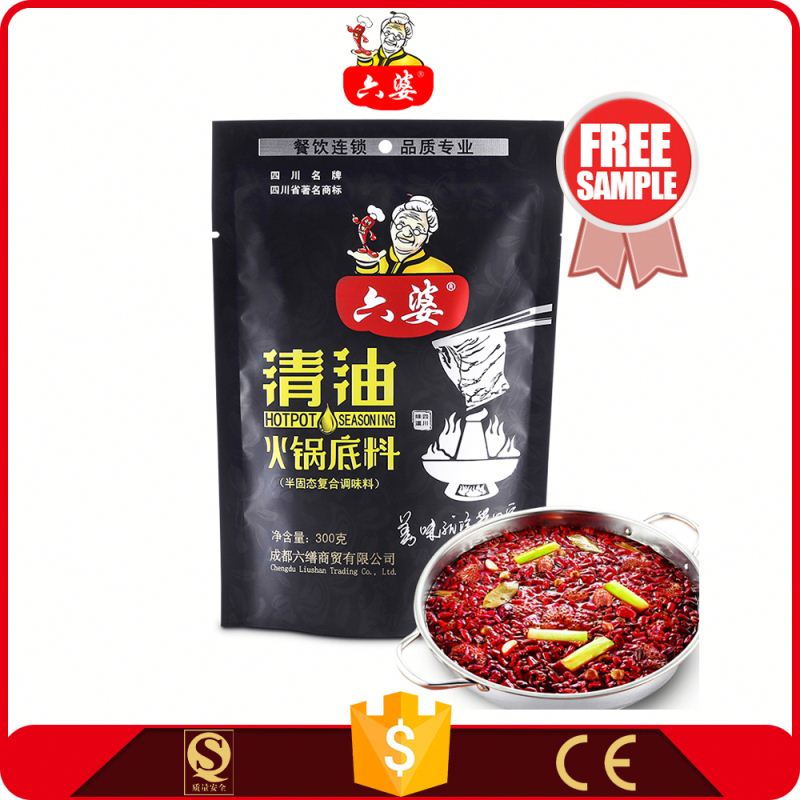 chinese quality chilli powder hot pot sauce seasoning condiment
