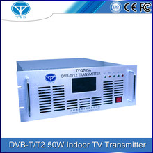 TY-1705A nQAM modulation euro-standard 50w indoor low power uhf satellite digital tv transmitter