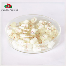 Empty gelatin Capsules Size 0 for Medicine Wholesale