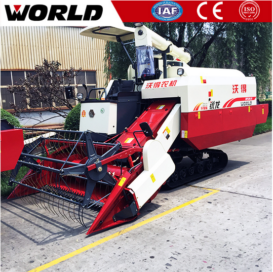 full feeding price of mini rice combine harvester