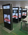 "42 55"" double side display dual screen kiosk"