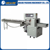 Brush, paintbrush, pencil, painting brush, hair pencil automatic sealing packing machine ALD-250XB