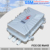 Fireproof Power Alarm System Power Failure GSM SMS Alarm