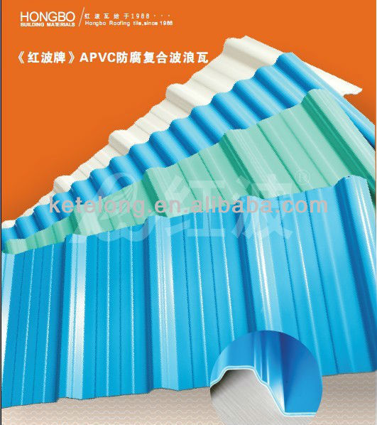 light weight colored APVC corrugated roof tile