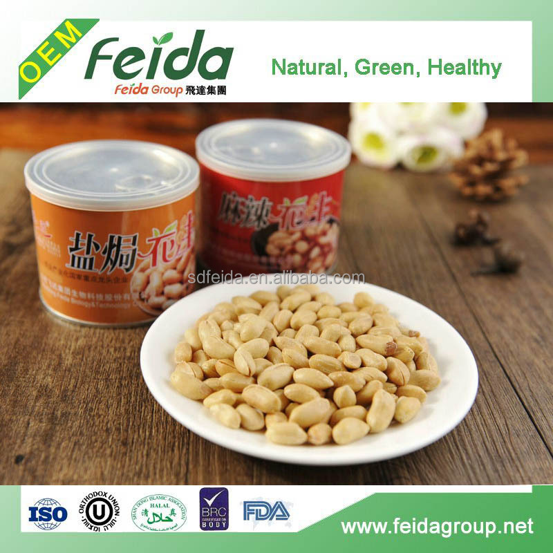 Chinese leisure healthy food FDA BRC HALAL Good price crunchy fried peanuts