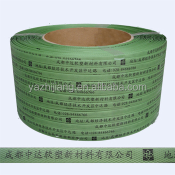 Used for packaging plastic pp strap