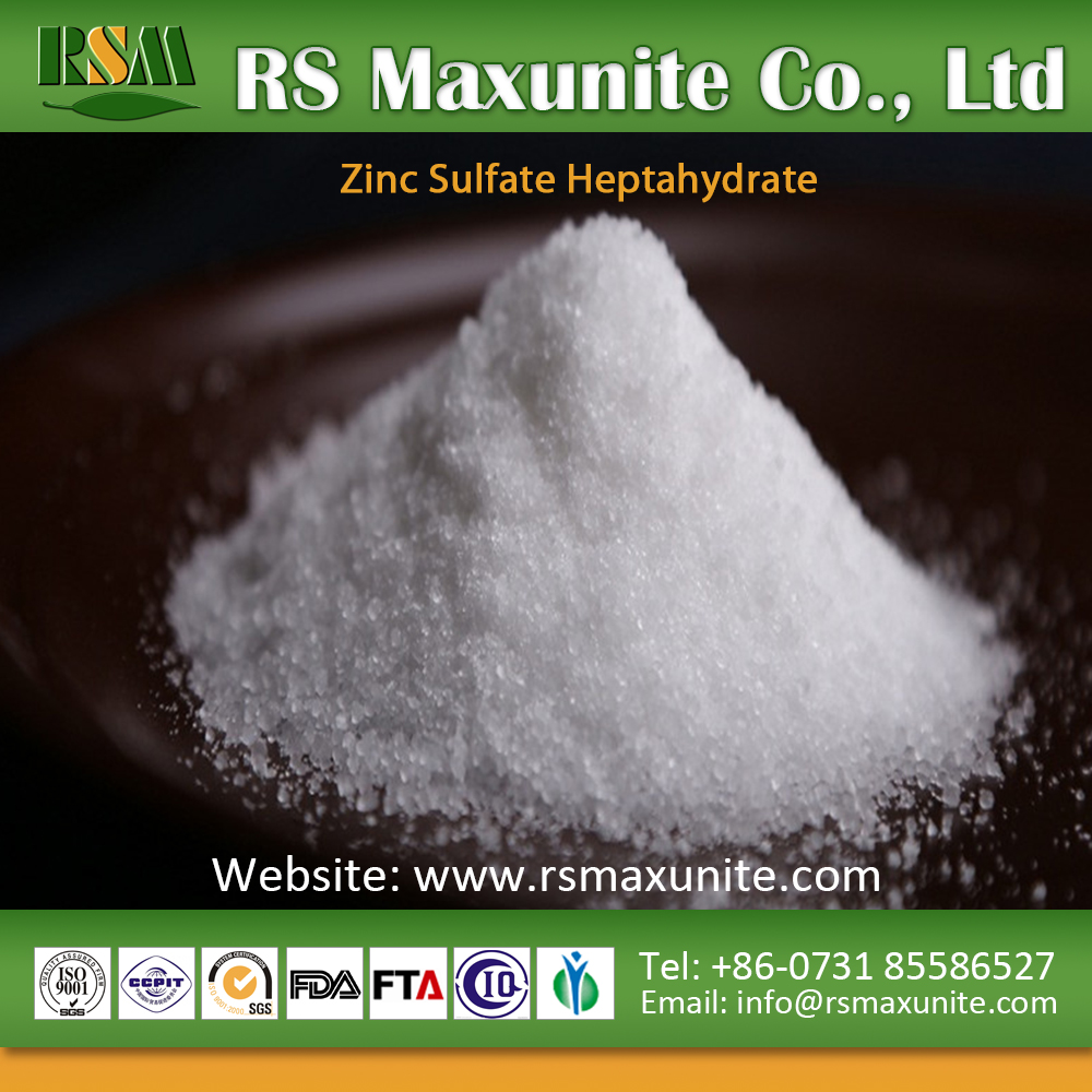 Animals feed for chemistry alibaba supplier zinc sulfate heptahydrate