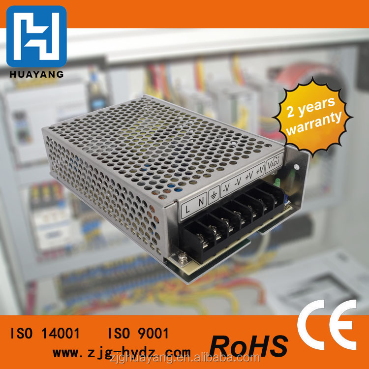 5v 12v 24v dc power supply CE approved