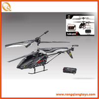 2.4g rc space helicopter model aircraft for sale RC6140988